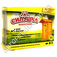 Биотех актив Силушка для туалетов 20 г