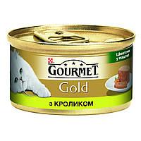 Консервы Gourmet Gold для кошек, кусочки в паштете с кроликом, 85 г