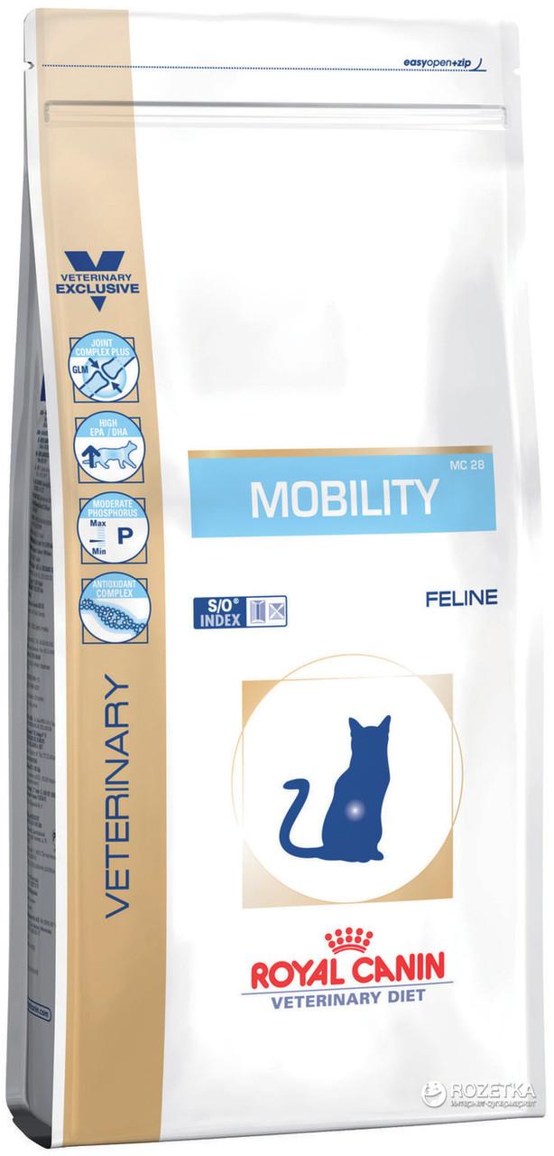 Сухий лікувальний корм Royal Canin Mobility для кішок 2КГ