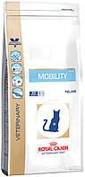 Сухой лечебный корм Royal Canin Mobility для кошек 2КГ