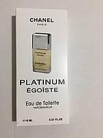 Chanel Egoiste Platinum Pour Homme 10ml мини духи ОПТ