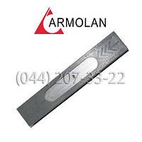 Лезвия Armolan (нерж.) 15 см 25 шт
