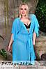 Укороченный пляжный халат большого размера голубой