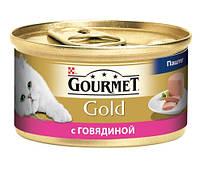 Консервы Gourmet Gold для кошек, паштет с говядиной, 85 г