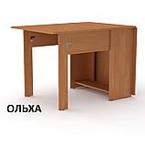 Раскладной Стол-Книжка-1 стандартный для кухни или гостинной, фото 7
