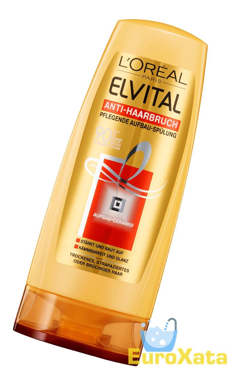 Бальзам - кондиционер L'Oreal Paris Elvital Anti-Haarbruch для сухих волос 200 мл (Германия)