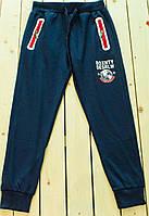 Спортивные брюки для мальчика на рост 134-164 см
