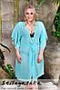 Укороченный пляжный халат большого размера нежно голубой