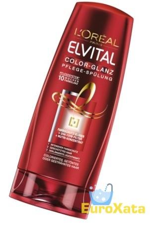 Бальзам - кондиционер L'Oreal Paris Elvital Color-Glanz для окрашенных волос 200ml (Германия)