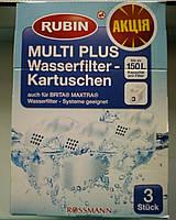 Картридж RUBIN (Рубин) Multi plus для фильтр-кувшинов BRITA(Брита) под картридж Maxtra(Макстра)-1шт.