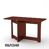 Раскладной Стол-Книжка-6 прямоугольный из ДСП, фото 4