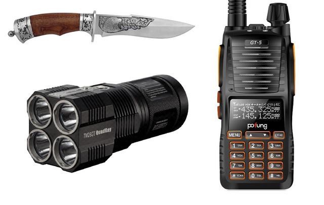 Ножи, фонари, рации, средства самозащиты