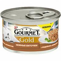 Консервы Gourmet Gold для кошек, нежные биточки с индейкой и шпинатом, 85 г