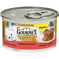 Консервы Gourmet Gold для кошек, нежные биточки с говядиной и томатами, 85 г