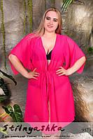 Укороченный пляжный халат большого размера малиновый