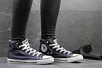 Стильные Кеды Converse All Star женские темно синие