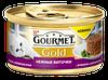 Консервы Gourmet Gold для кошек, нежные биточки с ягненком и зелеными бобами, 85 г