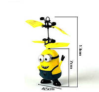 Гадкий я мини-вертолет, летающий миньон на дистанционном управлении!Акция