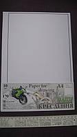 Бумага для черчения, А4, 10 листов, с рамкой. Набор № 1 ПК 4410ВЕ