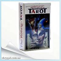 """Таро Третьего тысячелетия """"The Röhrig Tarot"""""""