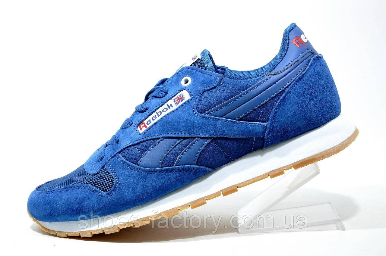 Мужские кроссовки в стиле Reebok Classiс Leather Suede, Blue
