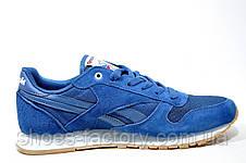 Мужские кроссовки в стиле Reebok Classiс Leather Suede, Blue, фото 3