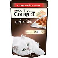 Консервы Gourmet A La Carte для кошек, кусочки в подливке с говядиной, 85 г, фото 1
