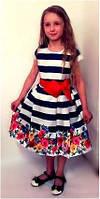 Нарядное платье Diemaan 9058