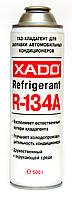 XADO Фреон автомобильный R-134а