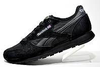 Мужские кроссовки Reebok Classiс Leather Suede, Black