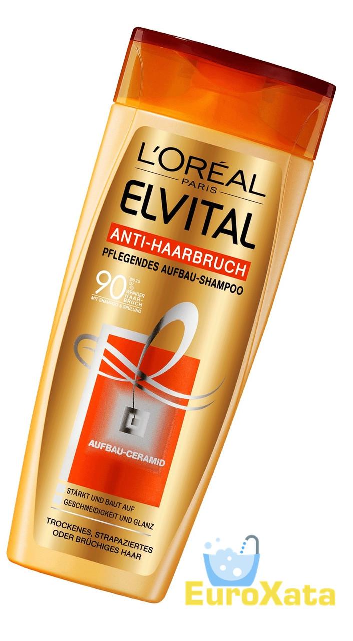 Шампунь L'Oreal Paris Elvital Anti-Haarbruch (250 ml)