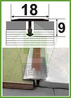 АТ-18. Т-образный профиль для плитки. Полированный. Ширина 18мм. Длина 2,5м.