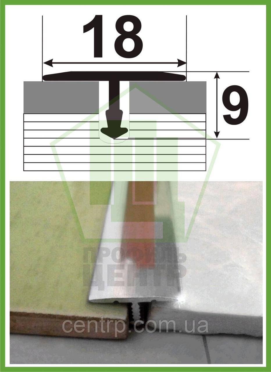 АТ-18. Т-образный профиль для плитки. Полированный. Ширина 18мм. Длина 2,5м. - ООО Профиль-Центр в Киевской области