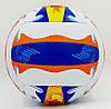 М'яч волейбольний PU LEGEND LG5398, фото 2