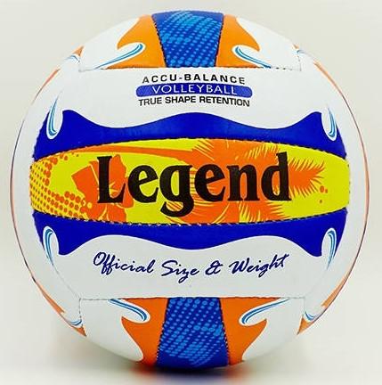 М'яч волейбольний PU LEGEND LG5398