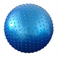 Мяч для фитнеса (с массажными шипами.). Диаметр 75 см.синий.