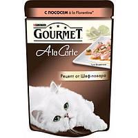 Консервы Gourmet A La Carte для кошек, кусочки в подливке с лососем, 85 г
