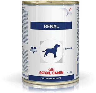 Влажный лечебный корм Royal Canin Renal для собак, 0,41КГ