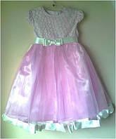 Платье Diemaan 9037
