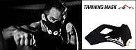 Elevation Training Mask 2.0 - Тренировочная маска, фото 1