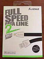 "Дата кабель full speed data line 2 iPhone 5 / 6 / 7 ""Lizhiz"""