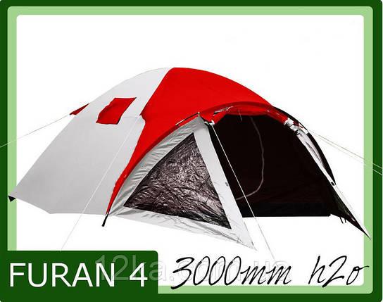 Палатка Presto Furan 4 проклеенные швы, фото 2