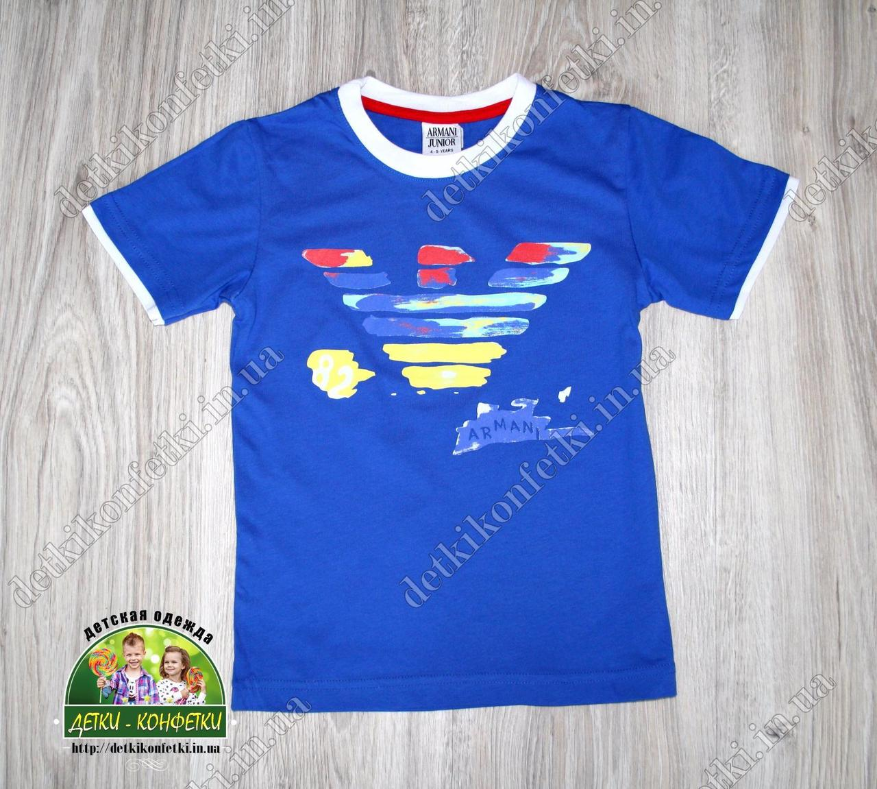 Купить Летняя футболка для мальчика Армани Armani электрик, Giorgio Armani