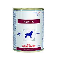 ROYAL CANIN HEPATIC (ГЕПАТИК) лечебный влажный корм для собак 0,42КГ