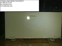 Бак расширительный открытого типа с крышкой для заливки в ручную12 литров