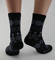 Носки женские разноцветные хлопок черные с абстрактным рисунком  Ж-900014