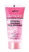 База под макияж (основа,праймер) Витекс Amore