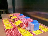 Катушка для соленоидных вентилей EVRS/EVRST (Danfoss)