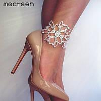 Романтический браслет универсальный на ногу или руку