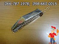 Пилотная горелка (запальник) газовой водогрейной колонки ВПГ - 18, ВПГ - 23